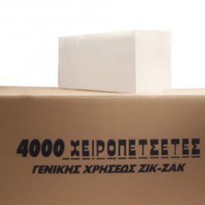 ΧΕΙΡΟΠΕΤΣΕΤΑ ΖΙΚ-ΖΑΚ ΛΕΥΚΗ 4000 ΦΥΛΛΑ (